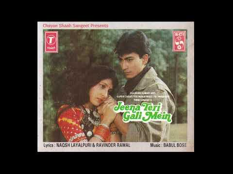 Jeevan Ek Samandar Hain - Movie : Jeena Teri Gali Mein 1989 (By Chayon Shaah Audio Series)