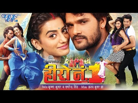 Hero No 1 - Movie Songs - Khesari Lal Yadav - Video JukeBOX - Bhojpuri Songs 2015 HD