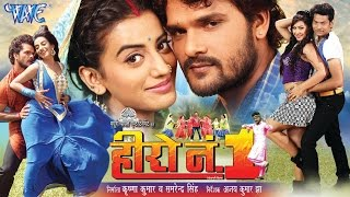 Hero No 1 - Movie Songs - Khesari Lal Yadav - Video JukeBOX - Bhojpuri Hot Songs 2015 HD