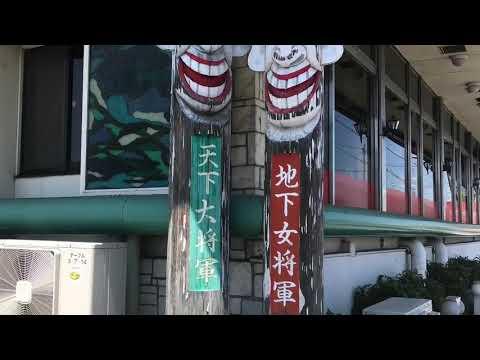朝鮮 飯店 春日部