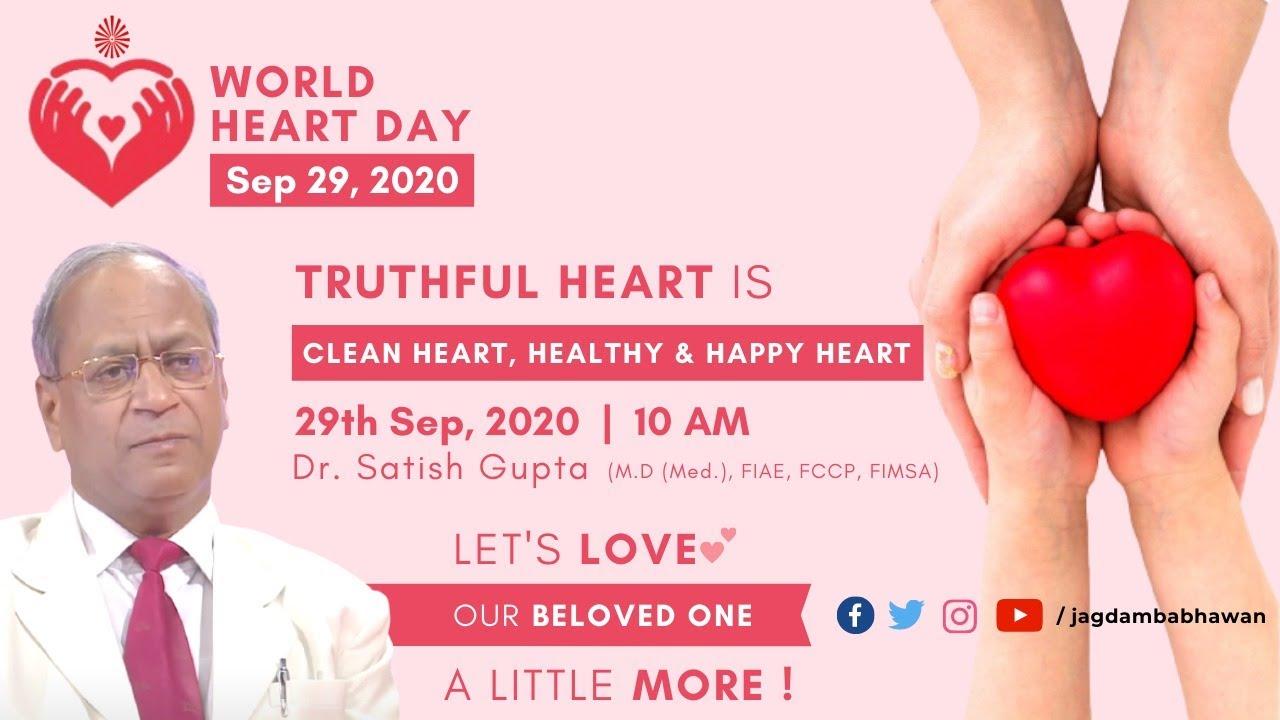 Truthful Heart is Clean Heart, Healthy & Happy Heart - BK Dr. Satish Gupta | World Heart Day 29-Sep