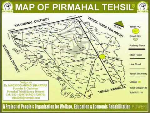 PirMahal Tehsail Mapwmv YouTube - Pir mahal map