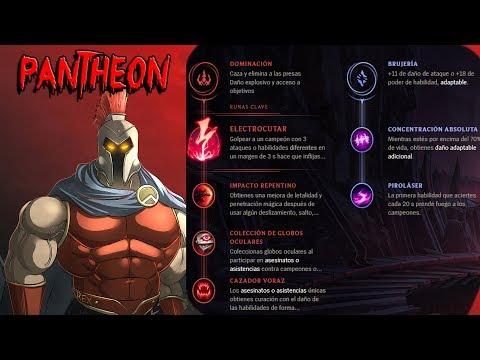 RANKED DIAMANTE | PANTHEON | MAXIMO DAÑO EN EARLY | PRE-SEASON