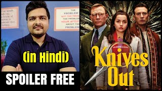 Knives Out - Movie Review | 2019 Film