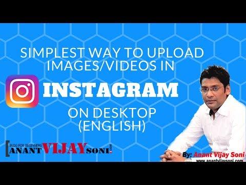 [English] Easiest Trick to Upload Images Videos in Instagram on Desktop (100% Working)