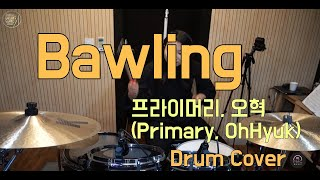 Drumcover_Bawling_프라이머리Primary…