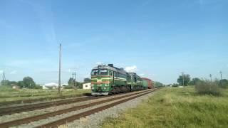 Dizel 2M62-1236 (KUB) lokomotiv. Poytaxtimizda dan ketishi Verbka