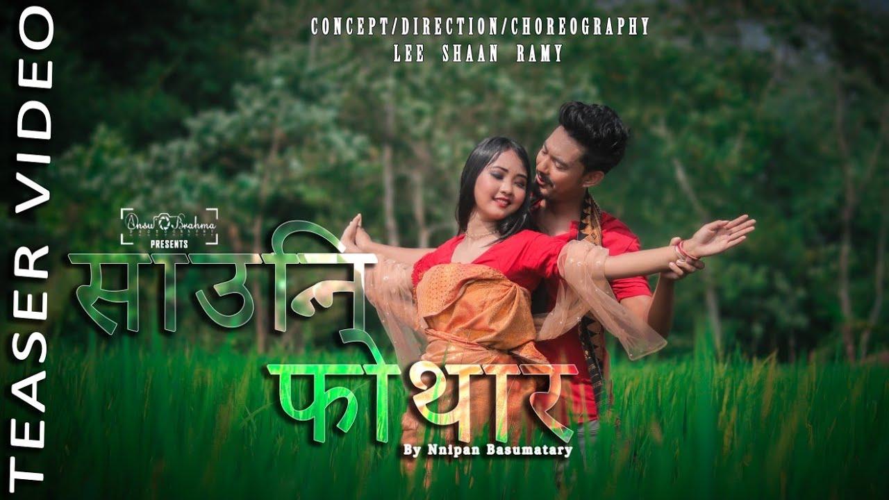 SAUNNI FWTHAR Official Teaser || Rantu Boro & Priyanka Daimari ||