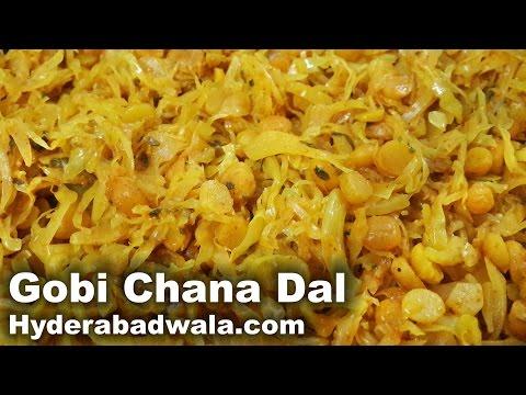 Gobi Chana Dal curry Recipe Video – How to Make Hyderabadi Cabbage Bengal gram Curry