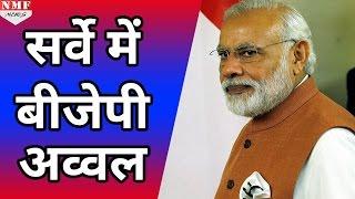 Survey में Modi का जलवा बरकरार, NDA को मिलेगी 360 Seats UPA को सिर्फ 60