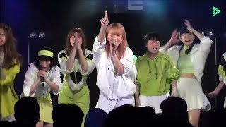 【つぼみ大革命】 TE・U・RI (Live)