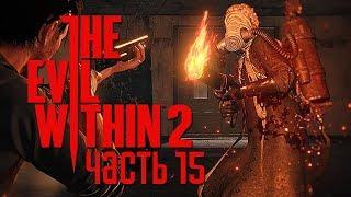 Прохождение The Evil Within 2 — Часть 15: СОБИРАЕМ ОГНЕМЕТ ПО ЧАСТЯМ!