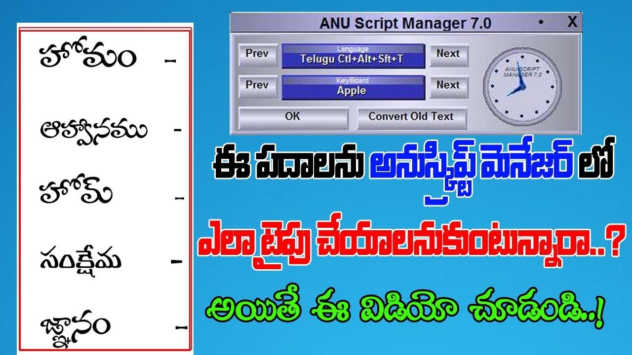 anu script manager apple telugu keyboard layout free download