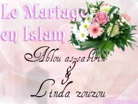 Anasheed Mariage --Afra7 Al-Hana-- nasheed mariage