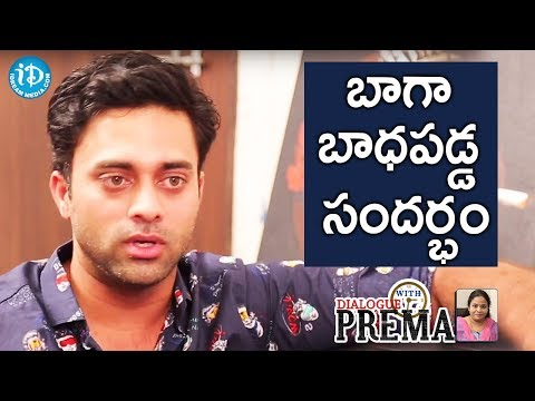 Navdeep About His Sad Moment || Dialogue With Prema || Celebration Of Life