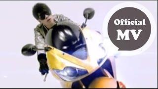TANK [鬥牛要不要 Hooping Dulcinea] Official MV (偶像劇「 鬥牛要不要」片頭曲)