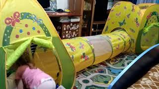 Палатка бабочки с туннелем. Обзор палатки. Палатка с шариками. Детская палатка.