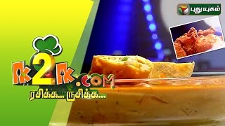 K2K.com Rasikka Rusikka 26-08-2015 Jackfruit Fritters & Tamago in Kerala Curry cooking video in tamil 26.8.15 | Puthuyugam TV shows 26th aug 2015