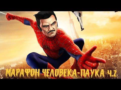 [ОБЗОР] Spider-Man:The Movie   Марафон Человека-Паука часть 2