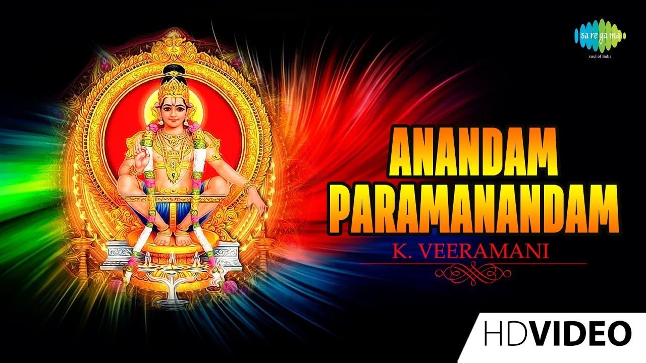 Download Anandam Paramanandam   Tamil Devotional Video Song   K. Veeramani   Ayyappan Songs