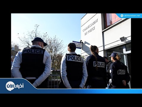 فرنسا تغلق مركزا إيرانيا لنشره الإرهاب  - نشر قبل 2 ساعة