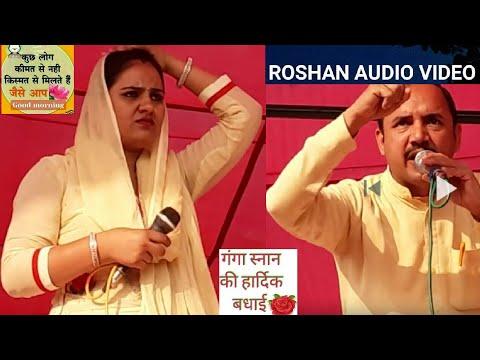 आंखों में आंसू आ जाएंगे रोक नहीं पाओगे किस्सा मोरध्वज गायक नरदेव बेनीवाल और दीपा चौधरी