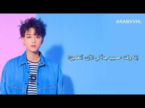 [Arabic Sub] Z.TAO - 好不好( Once Beautiful ) مترجمة عربي أغنية تاو