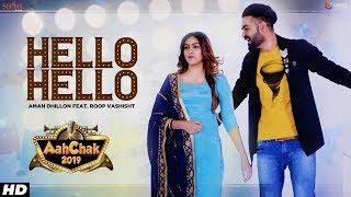 Aman Dhillon Hello Hello | Aah Chak 2019 | New Punjabi Songs 2019 | Punjabi Bhangra Songs