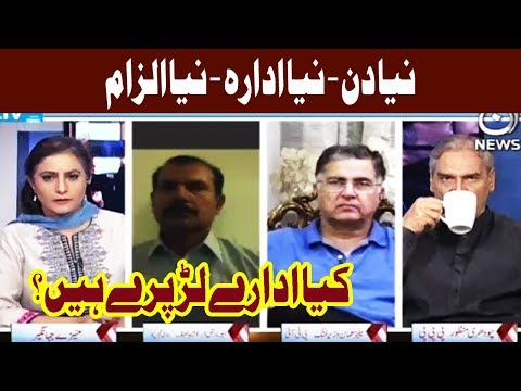 Spot Light - 28 September 2017 - Aaj News