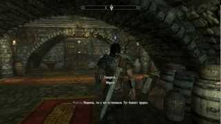 Прохождение Skyrim Древние свитки - серия 7{Соратники}