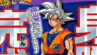 MASTERED ULTRA INSTINCT REVEALED! Dragon Ball Super Episode 128 NEW Images