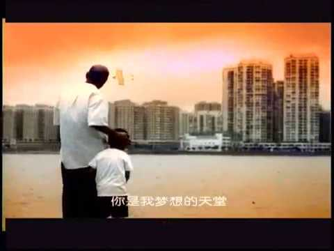 Zhuhai, Guangdong China - Welcome movie