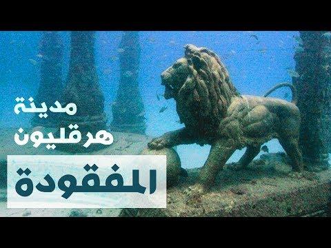 أغرب ١٠ إكتشافات في قاع المحيط