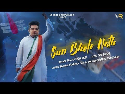 Sun Bhole Nath | Raju Punjabi | Shiv Bhajan 2018 | VR BROS ENTERTAINMENT