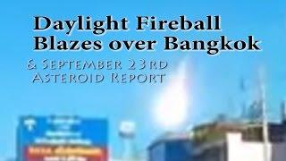 Meteor Hits Brazil causing meteor fireball over Recife 2014 (part 2)