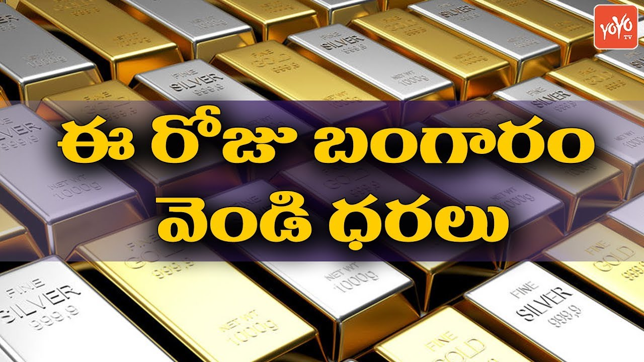 Gold Rate In India Today Prices