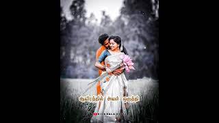 90s tamil Songs/Tamil old whatsapp Status/tamil melody songs/Ilayaraja songs/love Whatsapp Status