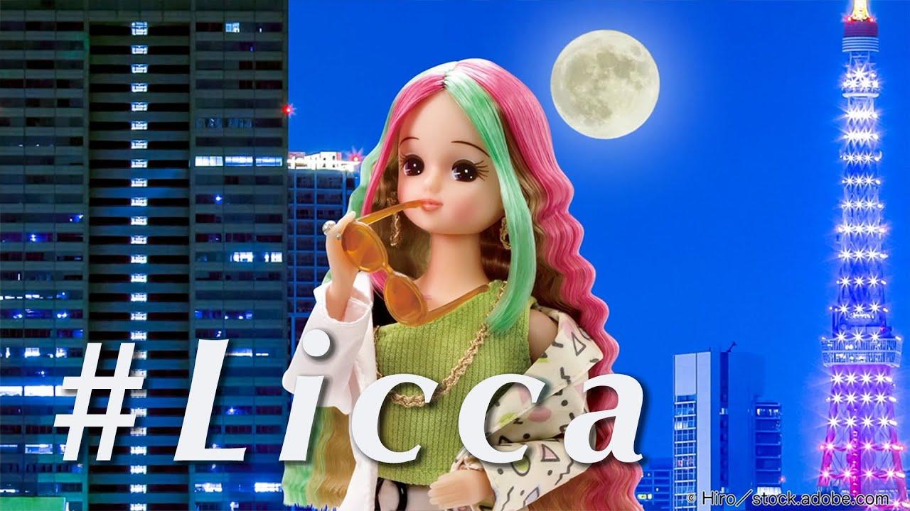 #Licca vol.2