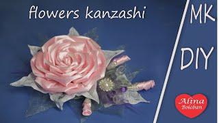 Rosa Kanzashi linda e fácil de fazer