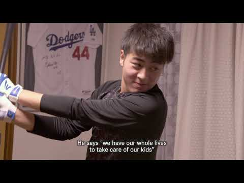 Koshien: Japan's Field Of Dreams OFFICIAL TRAILER