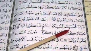 Lessons on Tajweed Session Reading Surah al Baqarah by Shaykh Hosaam