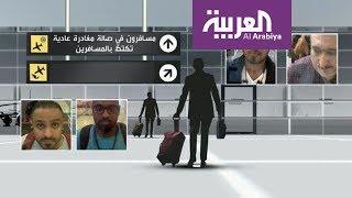 فضيحة اختفاء خاشقجي.. فبركة صور السياح السعودييين