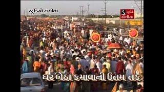 Dvarka Ma Kona Chale Raj | Radhe Radhe Japo Chale Ayenge Bihari