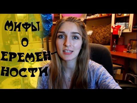 Порно видео с - mega-