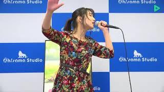上野優華「チョコレート」 2018年1月22日 LINE LIVE