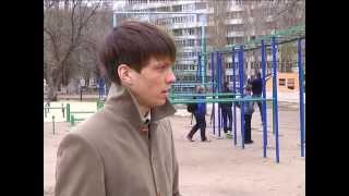 Интервью Никиты Ерина - создателя проекта Уроки дворового спорта