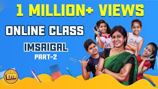 Online Class Imsaigal Part 2 | Comedy | EMI Thumb