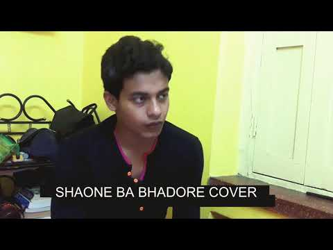 Shaone ba bhadore by Rupam ishlam cover