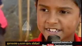 6- years -old Aban  reporting Mimicry at Kerala School Kalolsavam 2017