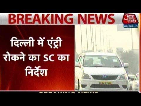 Supreme Court Bans Registration Of New Diesel SUVs, Luxury Cars In Delhi